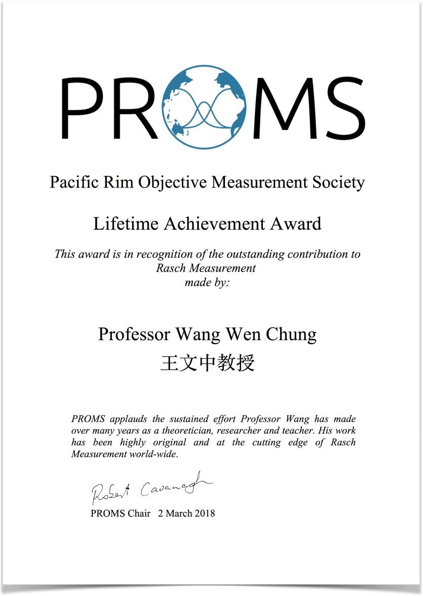 Professor Wang's Lifetime Achievement Award